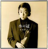 Suzuki_Shoko2.jpg