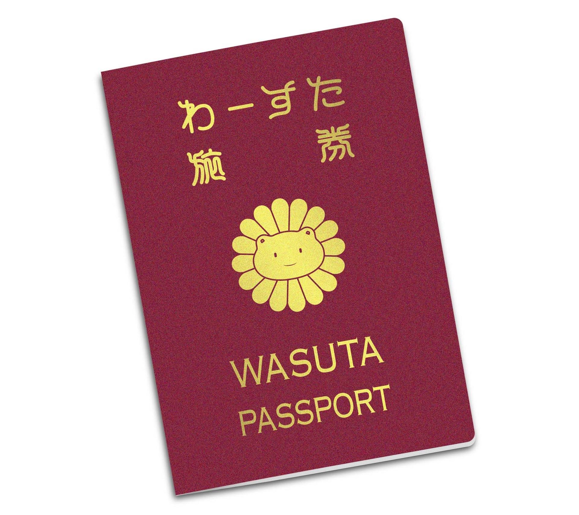 wa-suta_passport.jpg