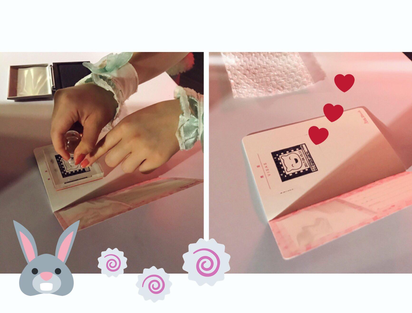 wa-suta_passport1.jpg