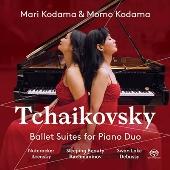 Tchaikovsky_piano_duo.jpg