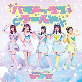 wasuta_2nd_album.jpg