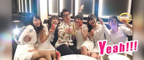 wasuta_charaii_02.jpg