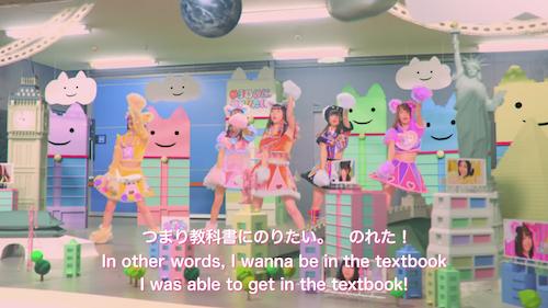 wasuta_textbook.png